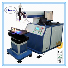 butt-weld stitch welding stainless steel laser welding machine price