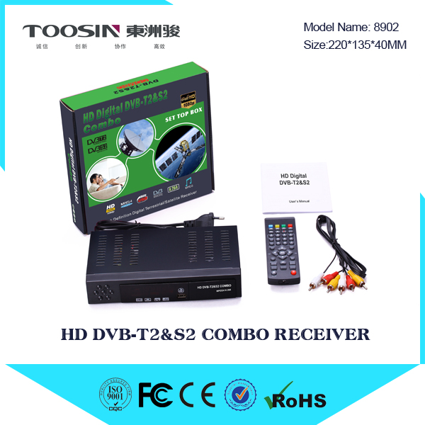 Vmade 8901 Nigeria hot sale combo t2+s2 tv receiver with competitive price