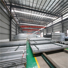 ASTM A106 Grade B Sch40 Galvanized Seamless Steel Pipe for Sale
