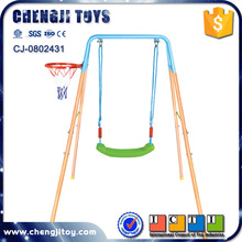 High quality basketball hoop set funny kids patio swing