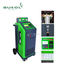 A/C System Cleaning AMC-200 Automobile Air Conditioning Machine Auto Tools Car Accessories
