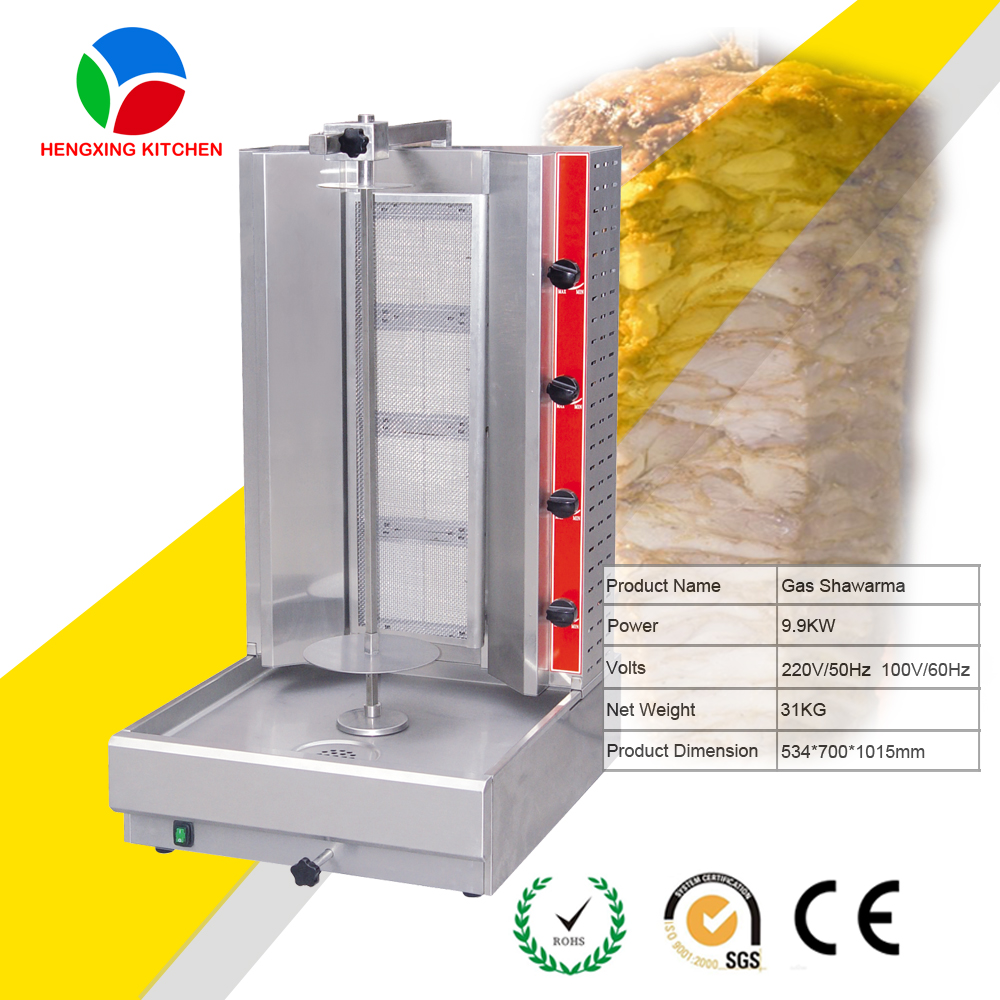 Chicken Shawarma Grill Machine For Sale,Shawarma Machine