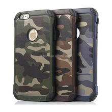 2016 new hot product Army Style Camouflage PC TPU leather mobile phone case for iphone 6 6s 5 5s