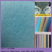 100% polyester double side plush fabric for making soft toys