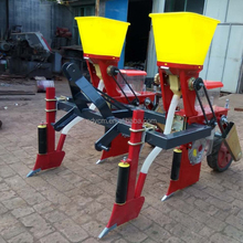 corn seeder--agricultural machinery