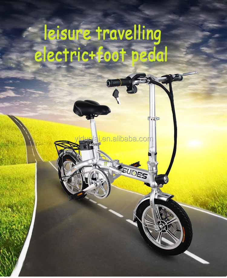 .Aluminum alloy scooter 14 inch folding electric bike Lithium disc bike
