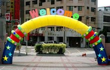 advertising inflatable arch of supplier