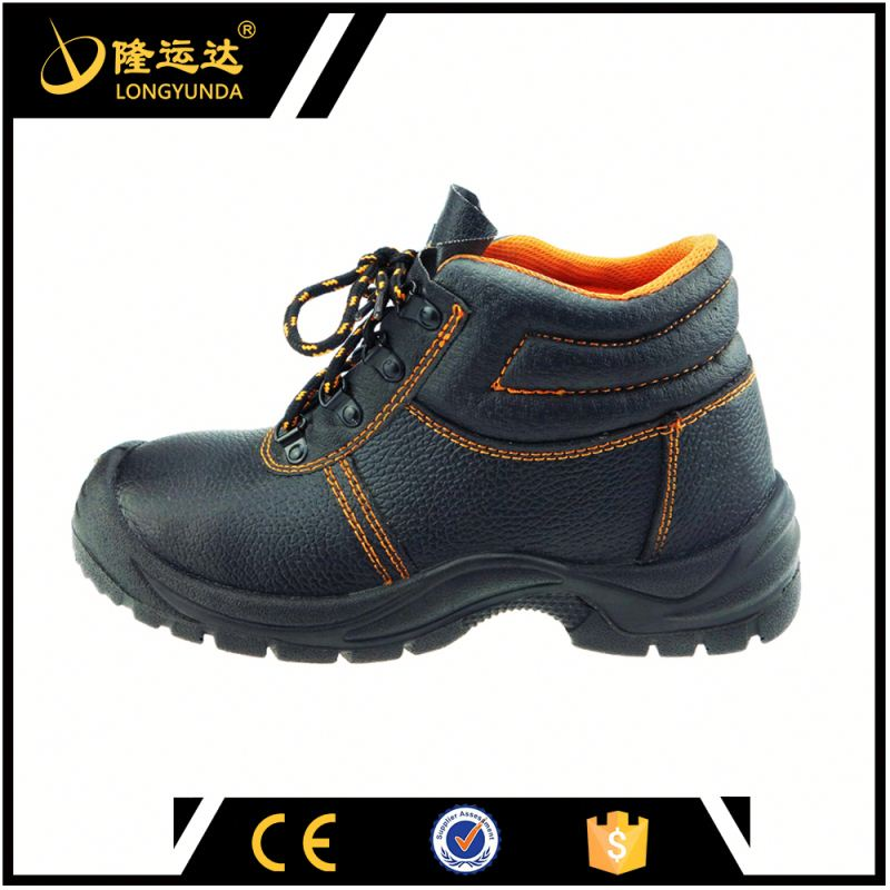 alibaba China supplier pu firefighter safety shoes