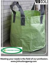 Wholesale Firm Plastic Tree Planting Bags