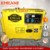 220 Volt silent diesel generator 6.5kva with family size