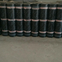 Modified Asphalt Waterproof Membrane With Factory Price