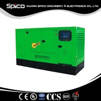 High-end Diesel Large Power Generator for Sale