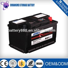 DIN75 12V 75AH Dry Charged Lead Acid Car Battery