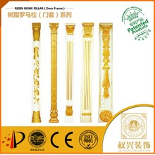 Indoor Middle East style Hotsell plastic my order decorative resin polyurethane roman column for hall