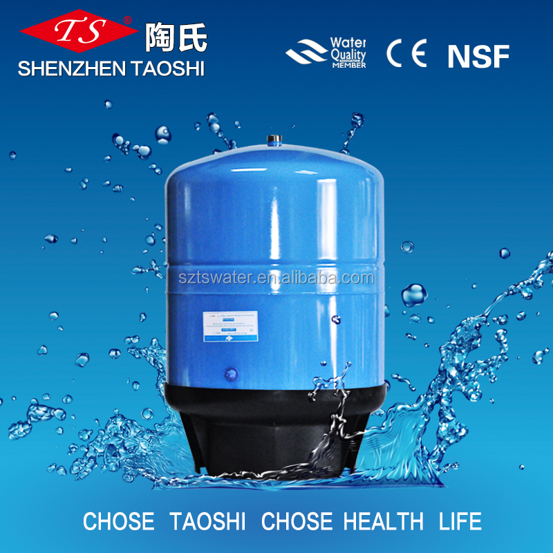 RO metal 11G expansion pressure water pressure tank in pump