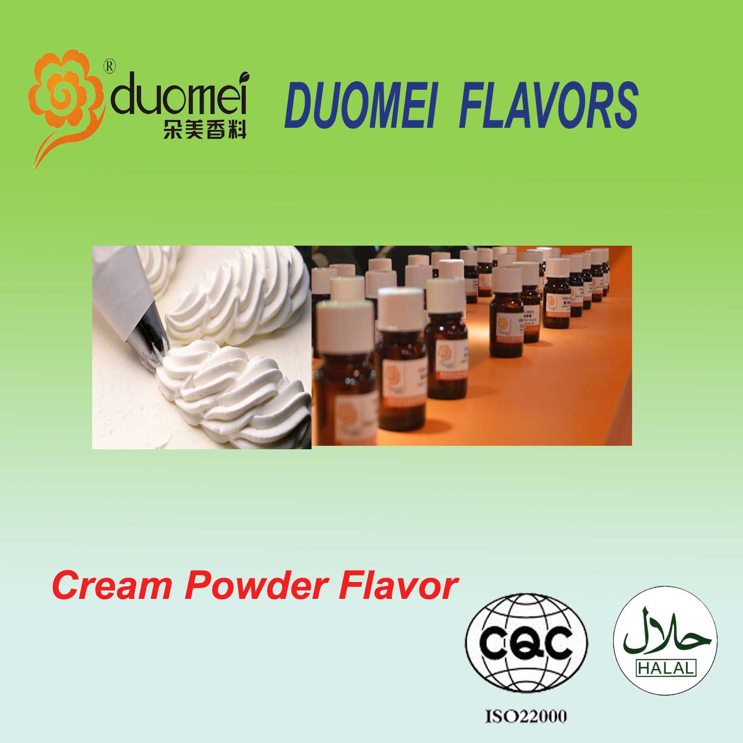 DMG 51004 Cream Oil Powder Food