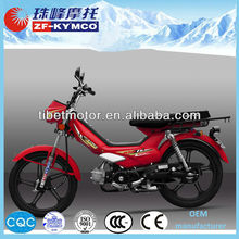 Best price zf-kymco 70cc mini automatic cub moto ZF48Q-4