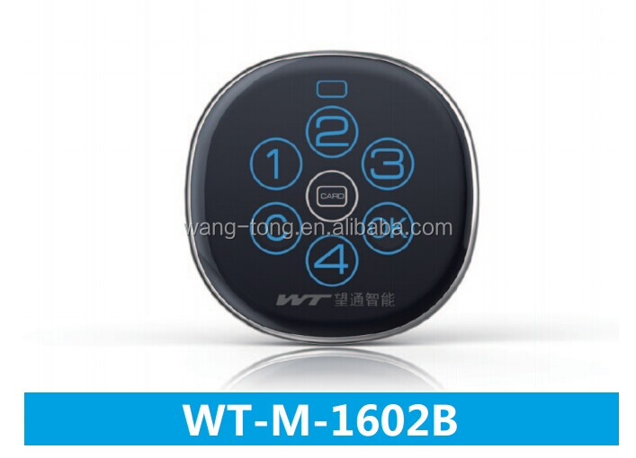 WT-M-1602B electronic smart card cabinet lock