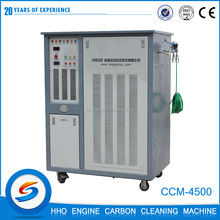 Oxyhydrogen Car Engine Decarbonizing Equipment, Alibaba 2016