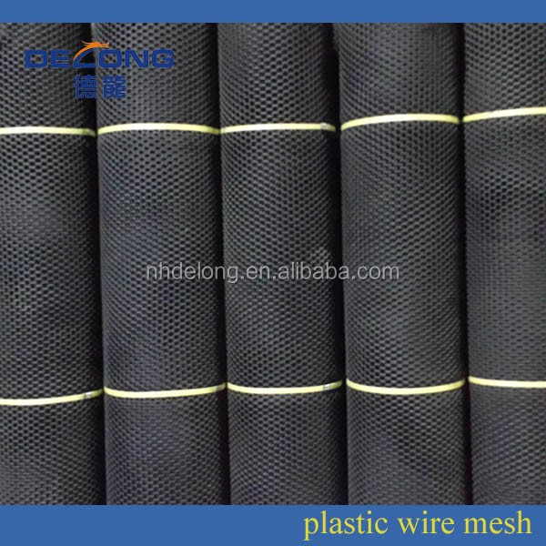 Plastic pond protection mesh factory in Foshan