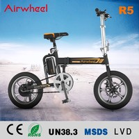 Factory supply Airwheel R5 235W 36V 40KM distance no gear folding electric bike made in China