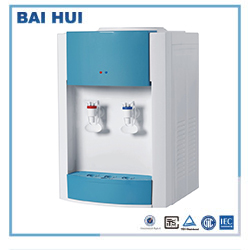 TB-89T water dispenser