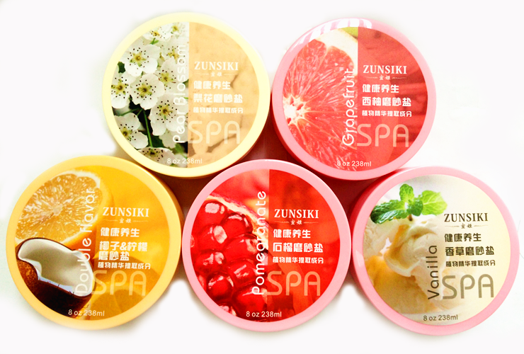 Body Creme Butter Lotion for promotion