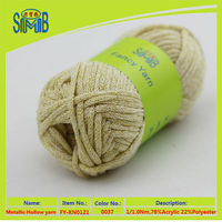 shanghai metallic fancy tube yarn factory smb hot sales oeko tex quality cheap china lurex lace yarn for knitting