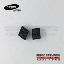 LIS3DH LIS3DHTR Screen Printing C3H A-16 LIS3--CXDW3 IC Electronic Component