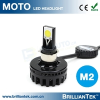 Hot Selling Best Price H6+H4+PH7+PH8 Hi/Lo LED Light Bulbs For Motorcycle Headlight