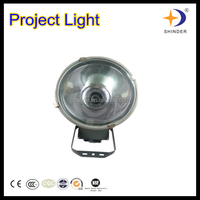 250W round projector with metal halide lamp