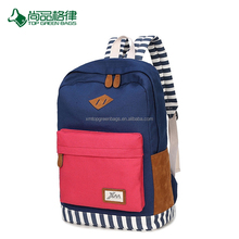 Contrast Color Casual Stripes Waxed Canvas BackpackSchool Backpack Wholesale