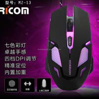 computer gaming accessories,cord ergonomic gaming mouse,ergonomic gaming mouse--GM13--Shenzhen Ricom