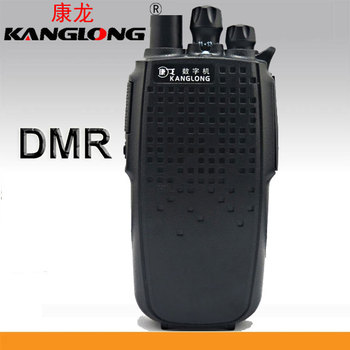 High Quality Analog/Digital UHF Radio 400-480MHZ DMR Walkie Talkie