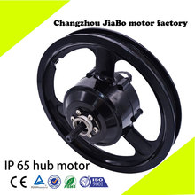 CZJB-90-14'' 300w 14 Inch Geared Electric Bicycle Hub Motor
