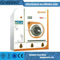 2014 high quality full-auto dry cleaning machine heavy duty dry cleaning machine