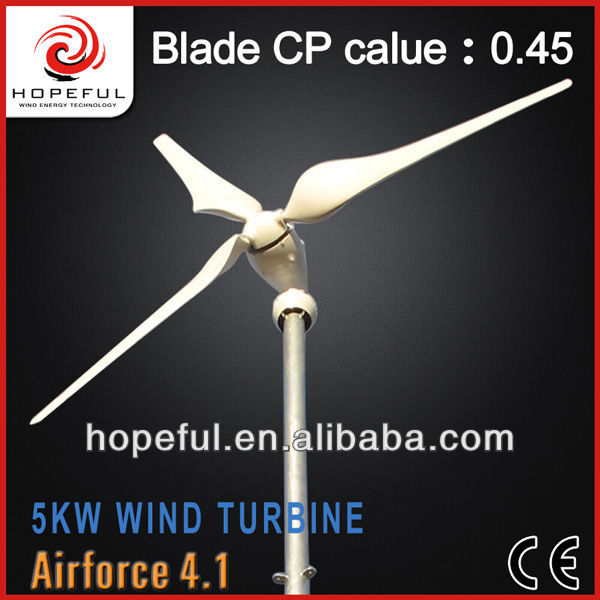 Renewable Energy wind turbine blades for sale 5KW permanent magnet generators
