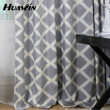 factory wholesale jacquard curtain fabric designs