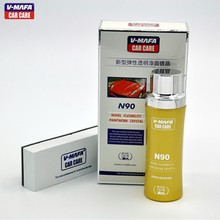 V-MAFA N90 Nano Coating Automotive Paint Protection with high gloss,small quantity OEM available