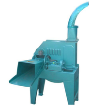 ISO9001certificate animal feed chopper grass cutting machine