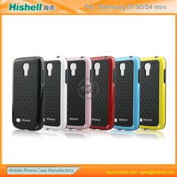 tpu double color phone waterproof case for Samsung galaxy S4 mini