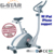 GS-8606-6 Popular hand held exercise equipment magnetic body fit bike