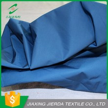 Popular Design Quick Dry Polyester Fabric
