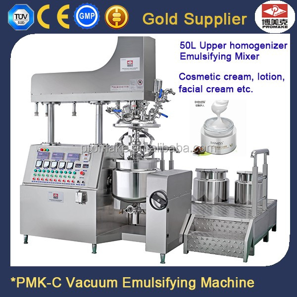 PMKC-50L Electric Heating Vacuum Equipment Used For Ointments/Emulsion