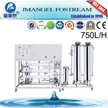 Jiangmen Angel stainless steel automatic plant watering system