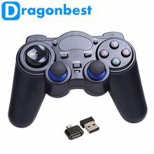 2017 Good price of 2.4G RF Wireless Gamepad 2.4g wireless game mini keyboard with CE&ISO Joystick & control