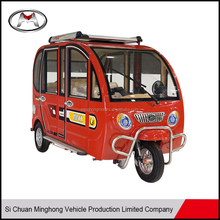 Red New design Four Wheel Electric Car for Passenger with Four Seats