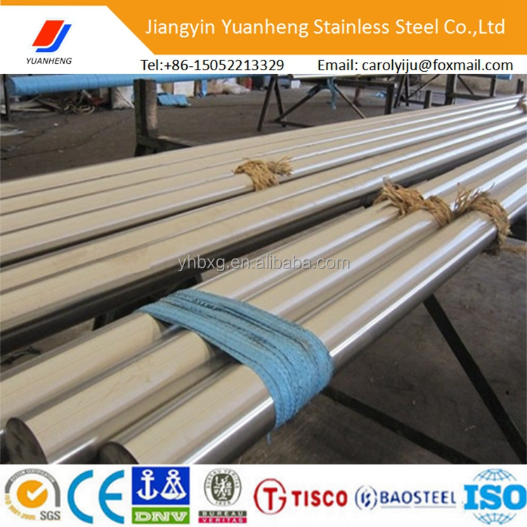 JIS AISI 630 17-4PH Bright Surface Stainless Steel Round Rod(tmt rod)