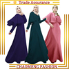 /product-detail/new-arrival-fall-arab-robe-malay-fashion-soild-color-cape-muslim-dress-for-islamic-women-abaya-60487454743.html