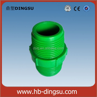 PVC/UPVC/Plastic Pipe Fitting Male Adapter Thread PVC Nipple